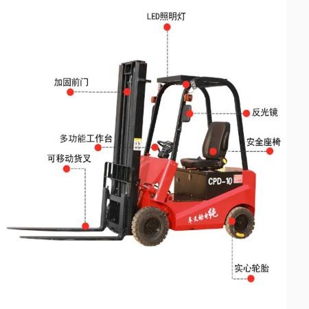 直销 电动叉车 四轮座驾电动叉车 小型装卸1.5-3吨电动高升四轮车