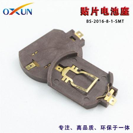 深圳厂家直销BS-8贴片电池座 CR2032纽扣电池座 SMT电池座