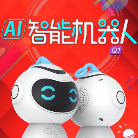 新款AI智能机器人语音对话早教机讲故事WIFI玩具家用启蒙学习教育厂家