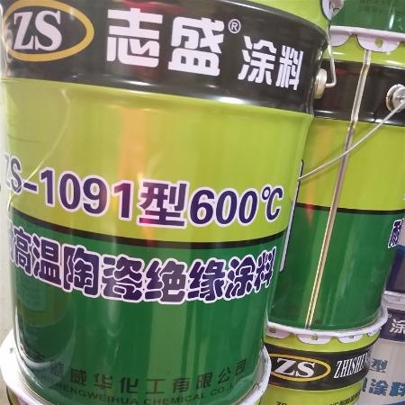 电炉水冷管高温绝缘漆  电炉水冷管高温阻燃绝缘漆
