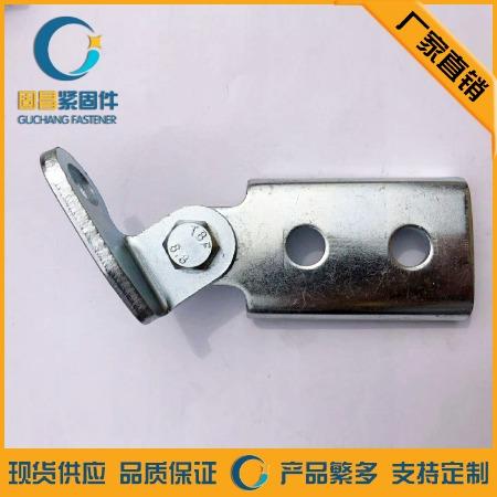 厂家直销抗震支架 铰链 铰链接   C型钢连接件 角连接 质量上乘