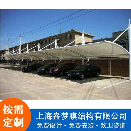 上海盎梦拉杆式膜结构停车棚 公园景观棚车篷膜结构体育看台 充电桩推拉棚