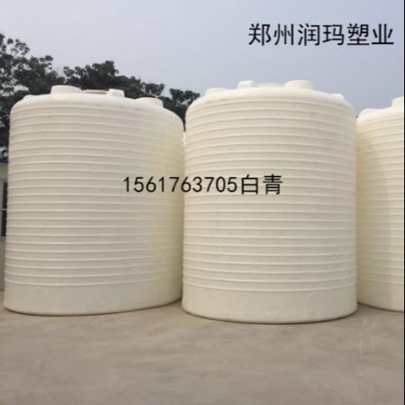 【河南10吨塑料水箱】选郑州润玛塑业_专业生产厂家_种类齐全_现货供应