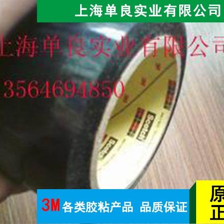 3M850B黑色/银色S/透明T聚酯胶带