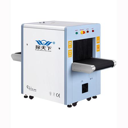 x光安检机 探天下X射线安全检查设备