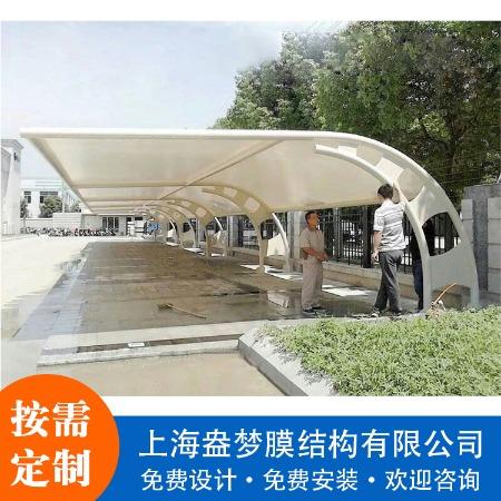 上海盎梦厂家直销 江浙沪上门安装 电瓶车充电车棚 质保5年 停车场车棚 品质好