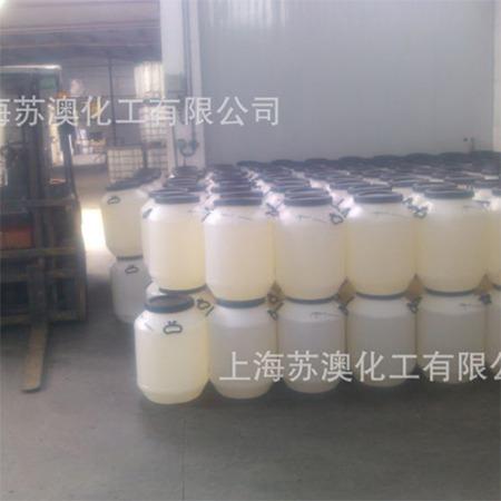 厂家直销 油性压敏胶水 泡棉胶带用压敏胶水 高固含量压敏胶