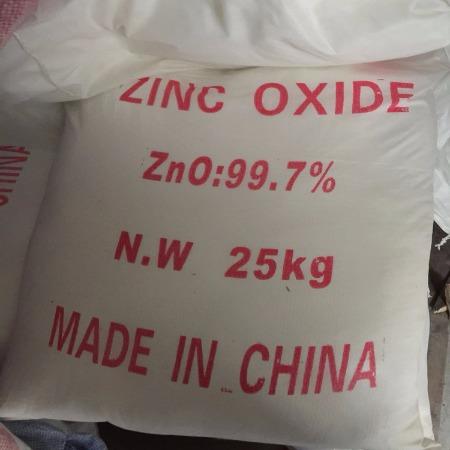 全国供应间接法氧化锌99.7国标优级品【药用级氧化锌】