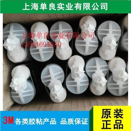 上海单良3M DP490环氧结构胶(黑色)耐高温  可粘结金属 效果显著