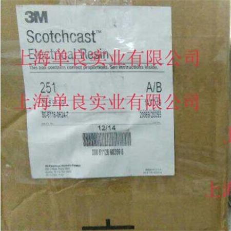 3M251,3M 251,3m251,3m 251电气树脂