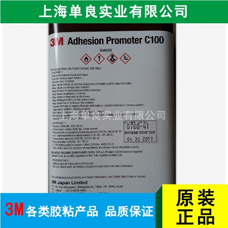 3M Adhesion Promoter C100