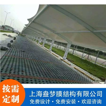上海盎梦户-汽车停车棚停车场膜结构遮阳遮雨自行车停车棚-欢迎咨询本店!