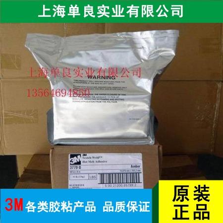 3M Scotch-weld 3779PG热熔胶条