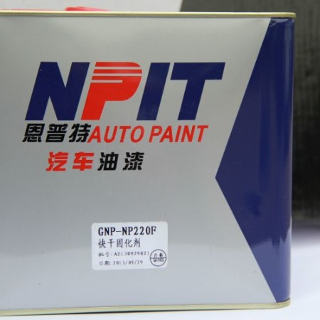 苏州恩普特油漆厂家 防锈漆2019年价格 车床漆使用说明书