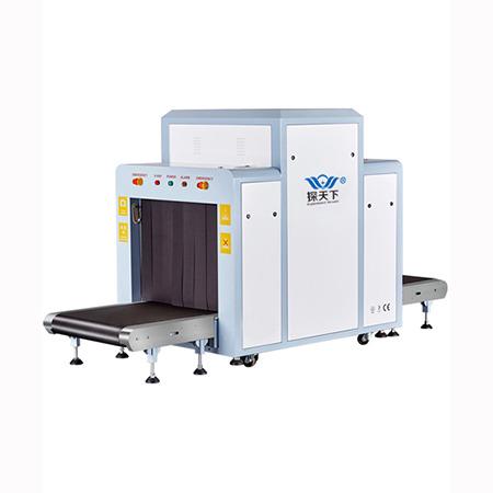 海关x光安检机 X射线安全检查设备