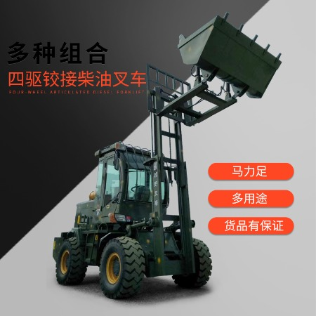 叉车3吨 柴油合力杭州全新3.5吨2吨1.5吨燃油座驾式搬运内燃铲斗电动四轮叉车