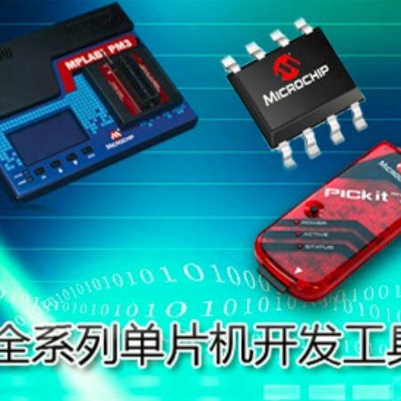 供应MDT2005EP全新原装现货 代收烧录程序