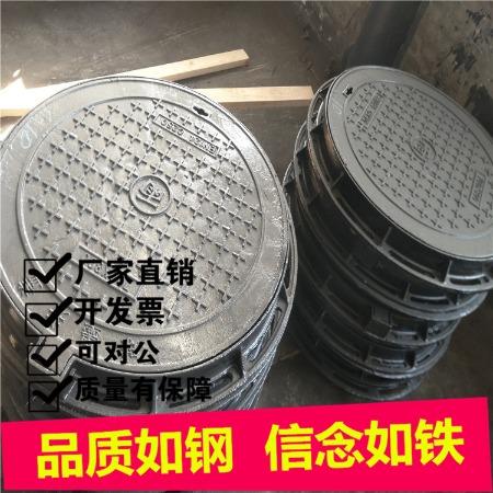 专业生产轻型球墨铸铁井盖,雨水球墨铸铁井盖,全国秒发 品质保证