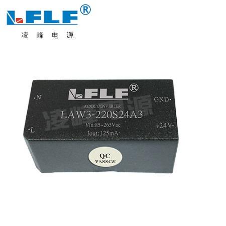 凌峰AC-DC模块电源/通用电源模块/交流转直流模块电源/优质模块电源/单输出电源
