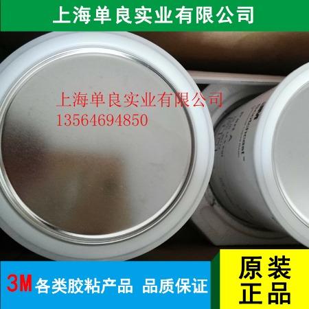 3M Scotchcast Electrical Resin 9树脂胶