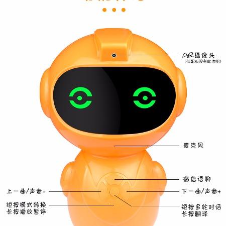 儿童玩具早教学习机绘本阅读3c智能机器人AI语音对话智能设备