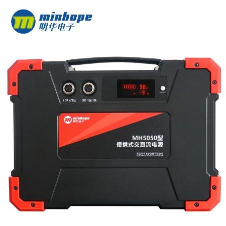 青岛明华电子 MH5050型便携式交直流电源 大功率 容量高