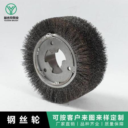 钢丝轮拉丝平行轮除锈平行轮 除毛刺钢丝刷 厂家直销