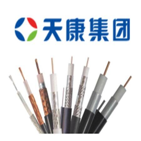 同轴电缆SYV-75-5,天康电缆厂价直销