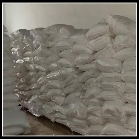 厂家供应工业地坪专用密封固化剂 氟硅酸镁批发
