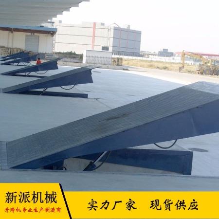固定式登车桥厂家 液压调节板适用于物流仓储