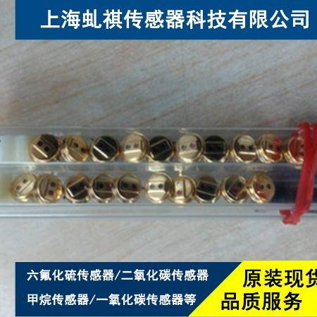二氧化碳探测用双通道热电堆传感器  红图像传感器 热电堆测温阵列