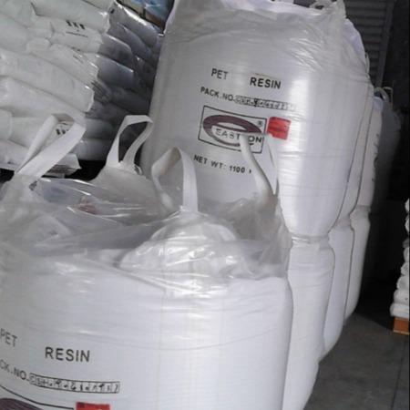 上海远纺PET CB-651 热灌茶饮料瓶