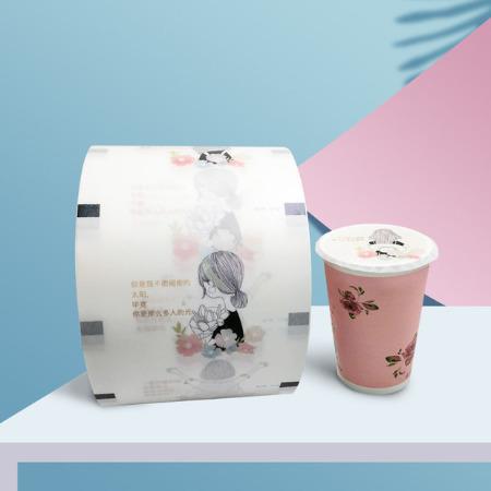 江苏星冠包装-纸塑封口膜-南京纸塑封口膜厂家