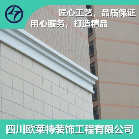 四川EPS成品线条_成都EPS构件_外墙泡沫装饰线条生产厂家【欧莱特装饰】