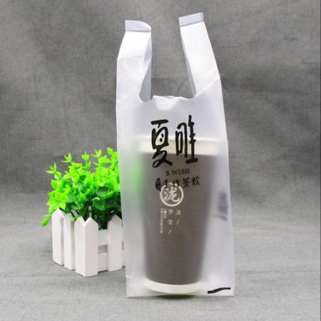 江苏星冠包装-塑料打包袋-南京塑料包装厂家