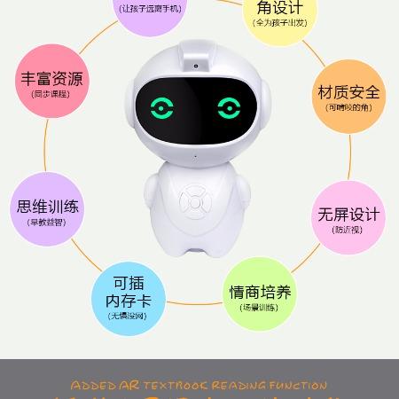 儿童智能机器人早教学习机绘本阅读AI语音对话智能设备