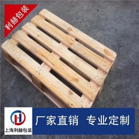 垫仓板批发 上海两面进叉板胶合板卡板 可定制 厂家直销上海利赫
