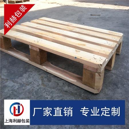 垫仓板 卡板托盘 两面进叉板胶合板卡板 可定制 厂家直销上海利赫