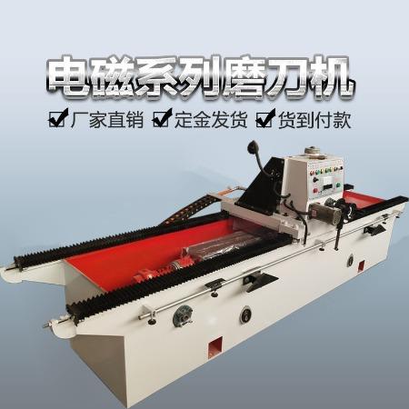 shanghe/尚禾 压板磨刀机多少钱 自动数控磨刀机厂家 磨刀机批发价 工业磨刀机 大型磨刀机