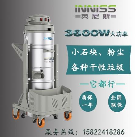 KD103工业吸尘器厂家大功率天津工业吸尘器英尼斯工业吸尘器厂家直销品牌