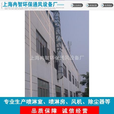 【上海冉智】通风设备 售后无忧优质商家经久耐用厂家推荐专业快速 耐磨风机
