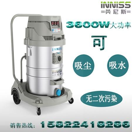 天津英尼斯工业吸尘器AK30工业吸尘器厂家直销品牌单相大功率工业吸尘器可吸水吸尘