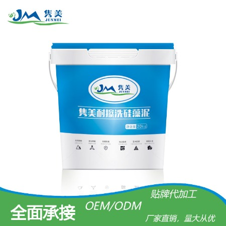 隽美贝壳粉 贝壳粉设备 广西南宁厂家直销 内墙材料桶装袋装 非乳胶漆