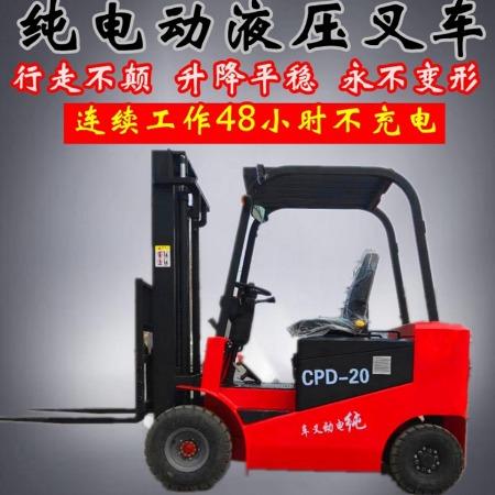 电动叉车2吨全电动堆高车 仓库装卸液压半电动叉车 厂家直销