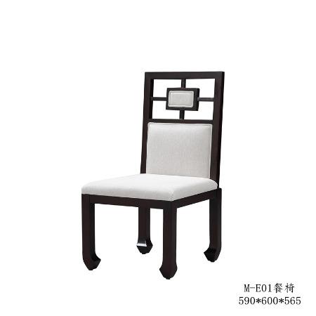 实木椅子 椅子图片 一什么椅子 小椅子 中式椅子 中式椅子 各种椅子图片 新中式椅子 椅子价格