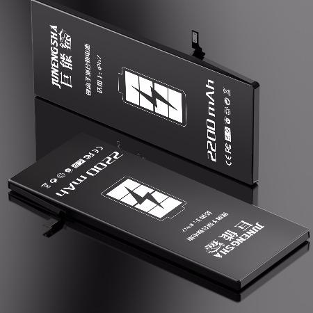 苹果7超大容量手机电池厂家直销一件代发2200mAh支持贴牌代工iPhone7手机电池