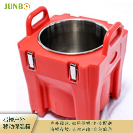 上海Junbo/君播现货供应 商用大容量烧水桶调温智能温控海鲜存放长途运输保温桶原装现货