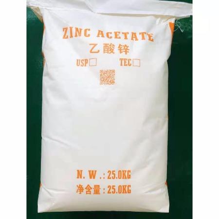 安田化学乙酸锌工业优级   醋酸锌价格