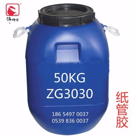 粘合剂 纸管专用胶水 水性环保高强度 临沂粘接剂厂家出口直销