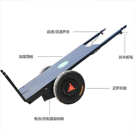 多用途电动拉砖车